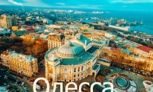 История Одессы: от основания до наших дней
