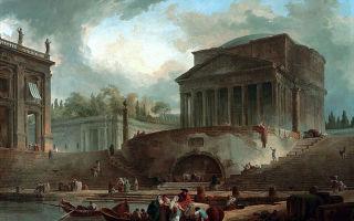 Основание древнего рима