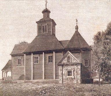 деревянная церковь Рождества Богородицы