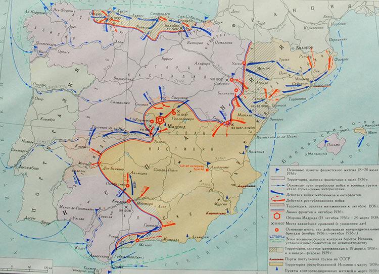 Итало-германская интервенция Испании