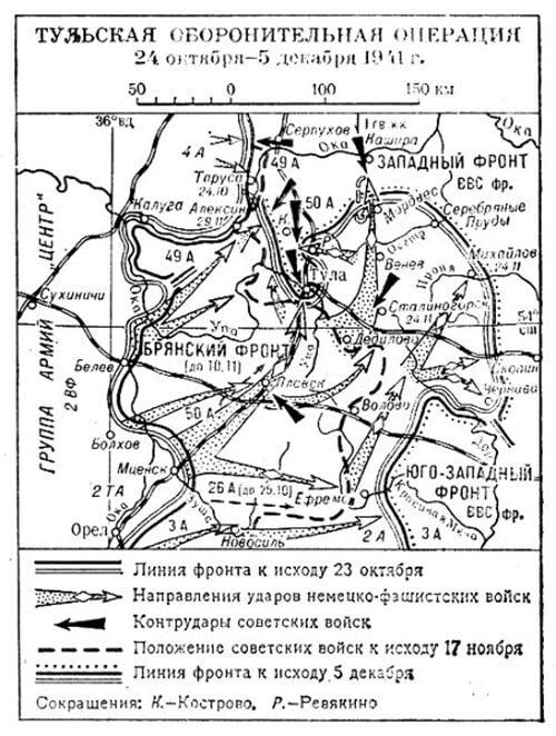 Тульская оборонительная операция - карта