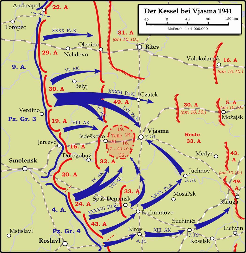 Вяземский котел октябрь 1941
