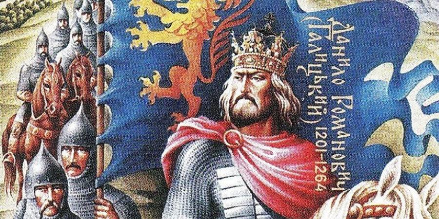 Даниил Галицкий основатель города Львова