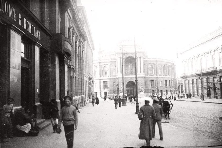 Одесса 1920