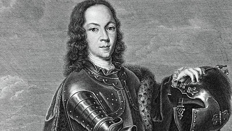 Царевич Алексей - старший сын Петра 1
