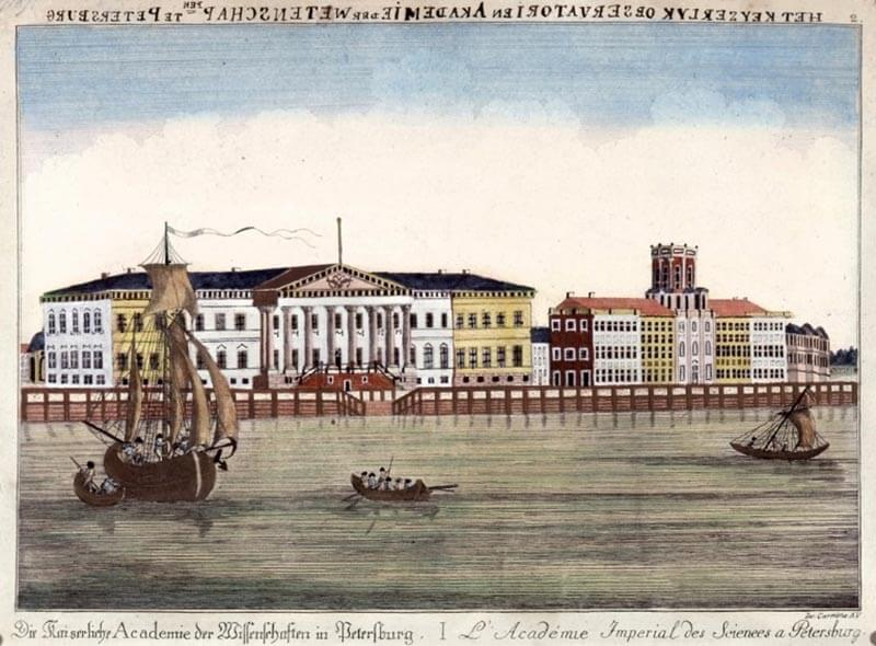 Кунсткамера в XVIII-XIX веках