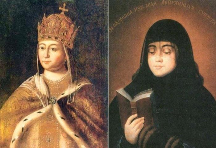 Первая жена Петра царица Лопухина