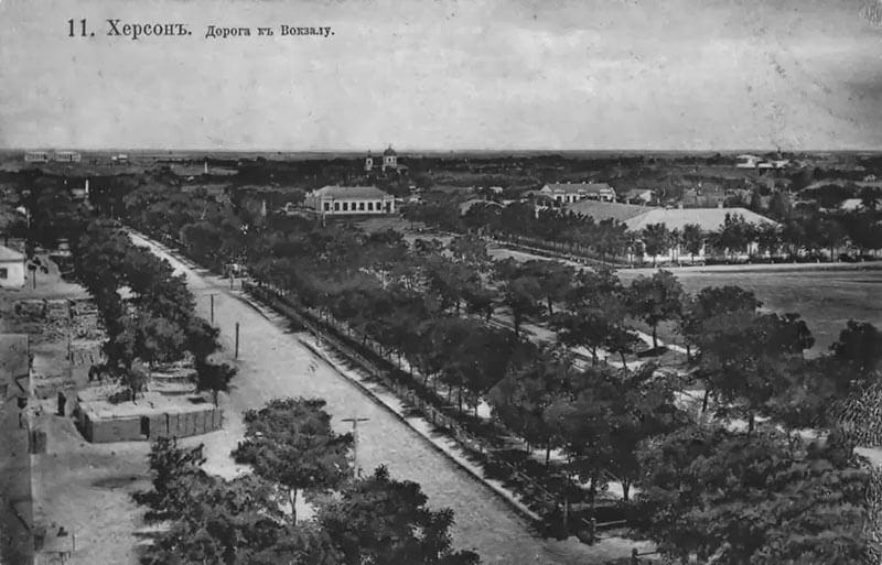 Херсон 19 век