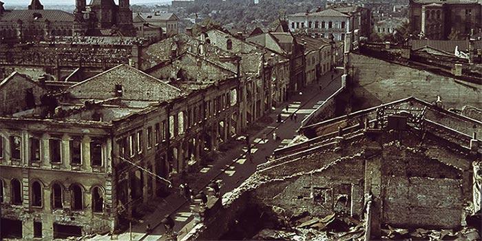 Харьков в период Вов