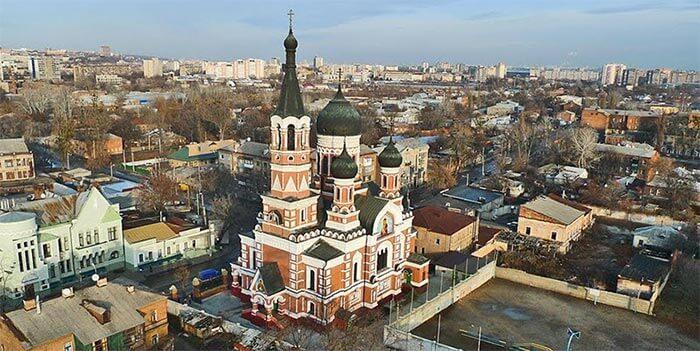 Трехсвятительская церковь - Харьков