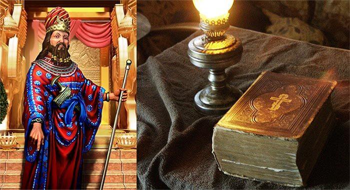 Хаммурапи и Библия